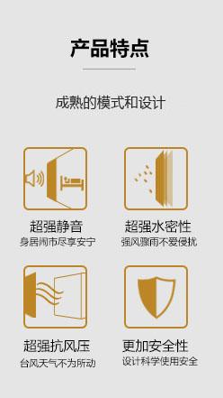 北京门窗厂家