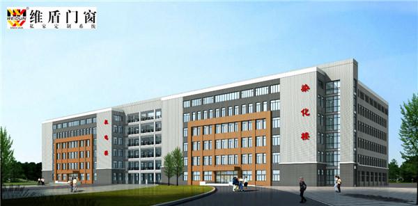 德国维盾学校专用工程门窗断桥铝隔音节能门窗