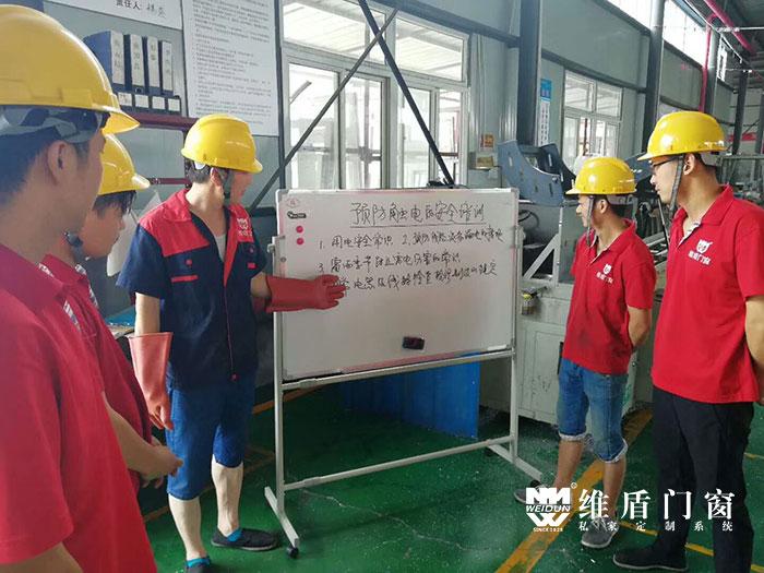北京维盾门窗安全生产应急演练现场