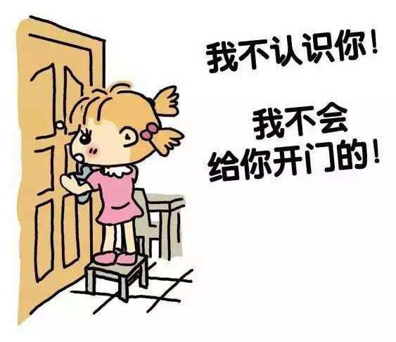 北京维盾断桥铝门窗
