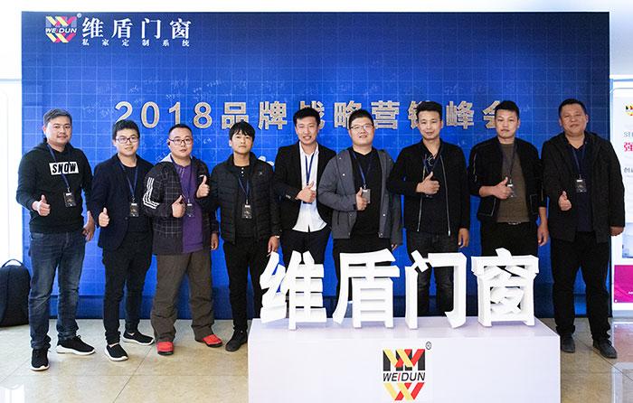维盾门窗北京红星美凯龙专卖店刘总做终端创新营销的分享