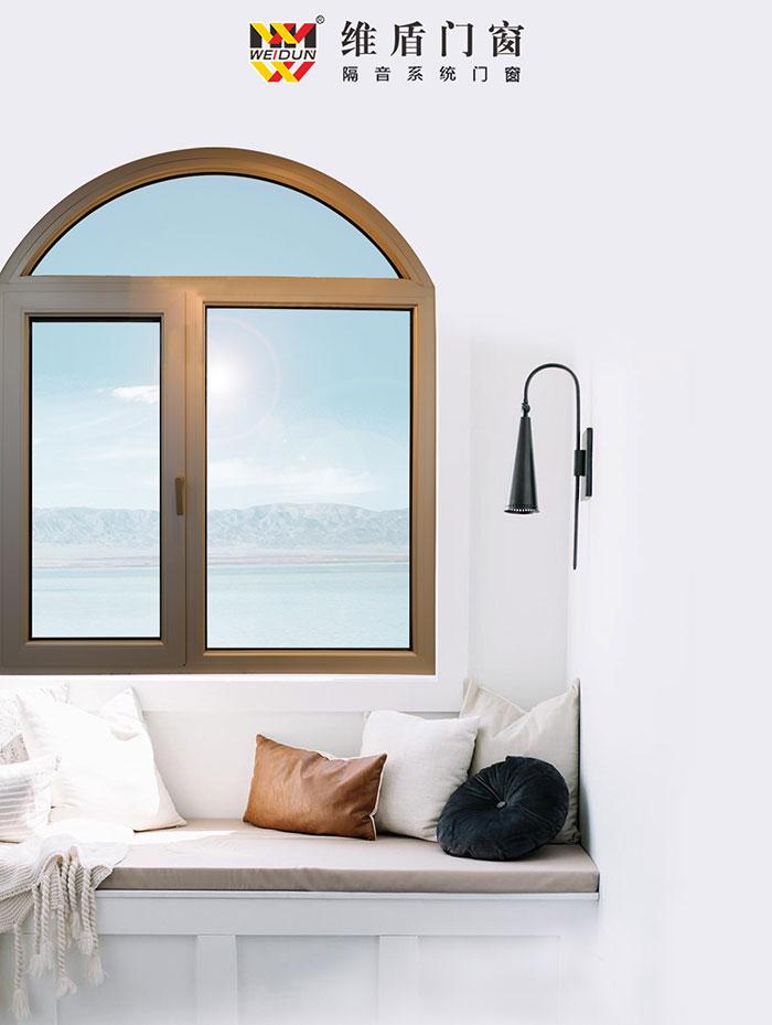维盾系统门窗
